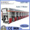 Gwasy-B1 8 l'héliogravure Machine couleur 130m/min