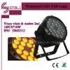 18PCS*10W 2in1 Waterproof LED PAR Light (HL-27)