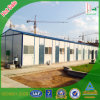 15years Light Steel Structure Prefabricated Building