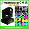 LED 10W Mini Beam Moving Head Light