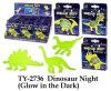 The Dark Toyの恐竜Night Glow