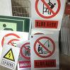 UV 인쇄했거나 스크린에 의하여 인쇄되는 PVC 표시 및 경고 표시 및 안전 표시, 또한 아BS 널, 퇴색 Within1-3years 없는 풀 컬러