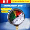 液体のFillable圧力メートルのステンレス鋼のシェル