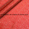High Quality Jacquard /Dobby Satin Fabric for Hometextile