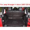 Carro Tapete de troncos Camisa de inicialização de carga à prova de carro para Jeep Wrangler 4 Portas 2007-2016