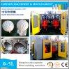 Bille en plastique Extrusion Automatique Machine de moulage par soufflage PEHD