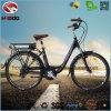 Велосипед дороги города Bike рамки 250W e сплава электрический