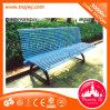Chaise bon marché de parc de plage en métal de Guangzhou
