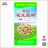 20kg sac en polypropylène tissé pour maïs de semence, de grains