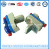 Compteur d'eau pré-payé avec carte IC / RF (Dn15-25mm)