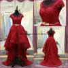 Новое платье вечера Ez2017112 шнурка красного цвета мантии выпускного вечера hi-Lo