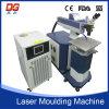 Китай лучше всего 200 Вт сварочный аппарат лазерной пресс-форм