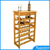 Bamboo Kitchen Cart with Wine Rack