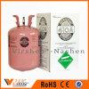 높은 순수성을%s 가진 최신 판매 혼합 냉각하는 가스 R410A