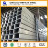 Heißes BAD galvanisiertes ERW quadratisches Stahlrohr (Q235-Q345)