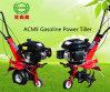 Mini Champ multifonction de la machine de gestion de l'Essence Essence cultivateur rotatif alimentation Mini timon
