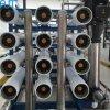 Sistema de mantenimiento del filtro de la ósmosis reversa