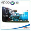 水冷却装置が付いているTongchai 500kw/625kVAのディーゼル発電機