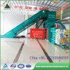 2018 Resíduos de papel direto da fábrica de papelão Catálogo de plástico da enfardadeira com certificação CE