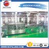 プラスチックびんの液体の注入口中国製