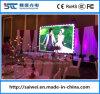 ダイカストの結婚式のためのアルミニウムキャビネット3.91mmレンタルLEDスクリーン表示を