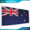 Флаги правительства Новой Зеландии, флаг Новой Зеландии (J-NF05F09020)