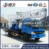 Dfc-S300 Drilling für Groundwater Well Drilling Machine