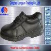 浮彫りにされたLeather Fashion Safety ShoesかFootwear (GWRU-1002)