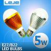 051 Светодиодная лампа 5 Вт