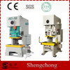 Shengchong Brand 1t Press Machine for Sale