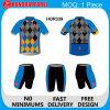 Squadra Cycling Jersey per Men Short Sleeve