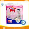 Baby-Stern-Windel hergestellt in China