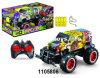 新しいおもちゃのリモート・コントロールおもちゃの手段のおもちゃ(1105806)