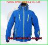 Jupe extérieure de Softshell d'hommes de l'hiver (SM-ASF1530)