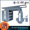 Система путевого управления SPS Flexo печатной машины с центральной системой Contral температуры