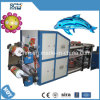Best Sells Scm-1000 Auto Birthday Party Balloons Machinery