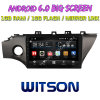 Witson 10.2  KIA K2 2017년을%s Big Screen Android 6.0 Car DVD