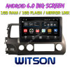Grand écran 10,2 Witson Android 6.0 voiture DVD pour Honda Civic 2006-2009
