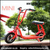二重シートの小型子供の販売のための電気移動性のスクーター