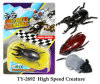 Het grappige Stuk speelgoed van het Schepsel van de Hoge snelheid