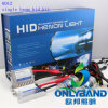 2014 HID Conversion Kit na C.A.