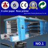 Высокая скорость 6 Машина флексографическая печать для пластмассой с PLC с сенсорным экраном