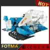 Мини-уборочной машины, риса и пшеницы 4LZ-0.9зерноуборочный комбайн (B)