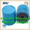 닛산을%s 15208-H8911 고품질 기름 필터 (15208-H8911)