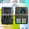 103 밤 Vision 12MP, 8MP, 5MP Infrared Wild Camera