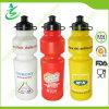 750 [مل] رياضات زجاجة/كبس زجاجة/زجاجة بلاستيكيّة لأنّ يسافر