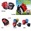 Перчатки лета способа перчаток спортов перчаток Bike горы
