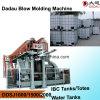IBCタンクブロー形成機械