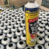 Aerosol Tin Can pour Flying Insect Killer (600ML)