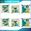 Mettere i cuscini a sedere decorativi della tessile del quadrato del coperchio domestico dell'ammortizzatore (J-NF42F23001)